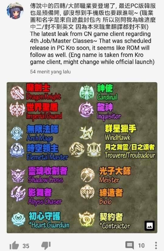 ROM_4th.jpg
