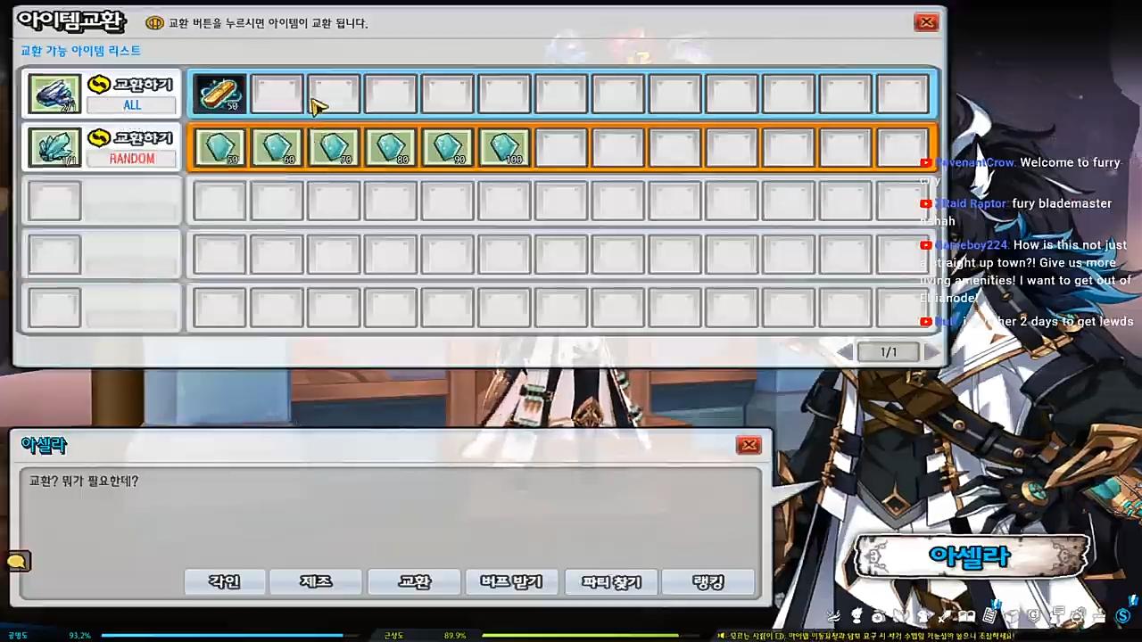 Screenshot_20200716-051429.png