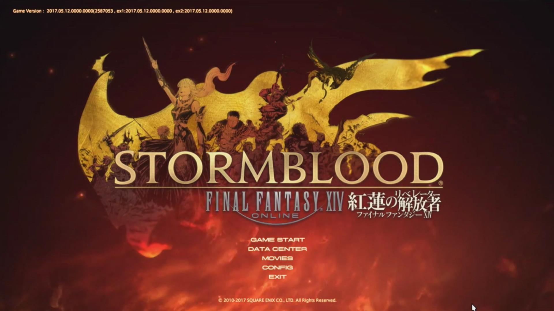 [News] Live Letter XXXVI FFXIV_Stormblood_Loading