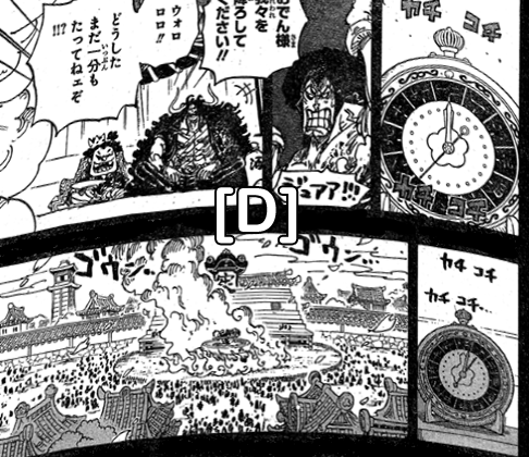 One Piece Spoilers 971 D4