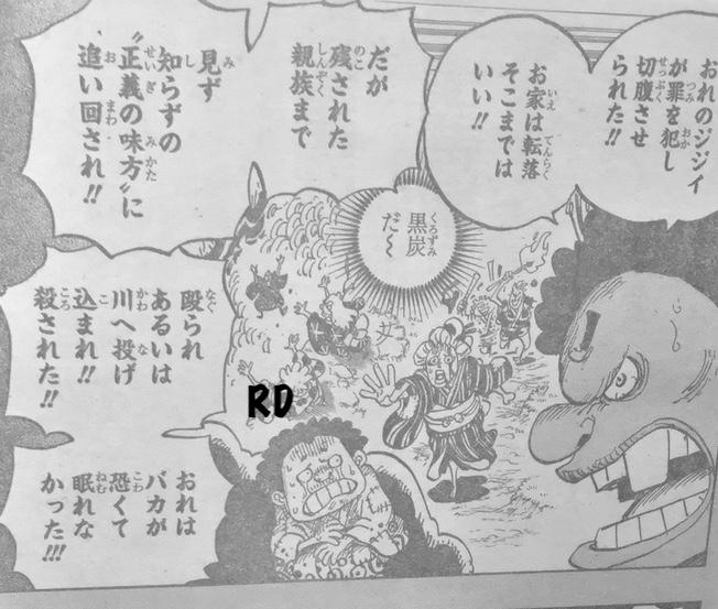One Piece Spoilers 971 CMEC1KlU_o