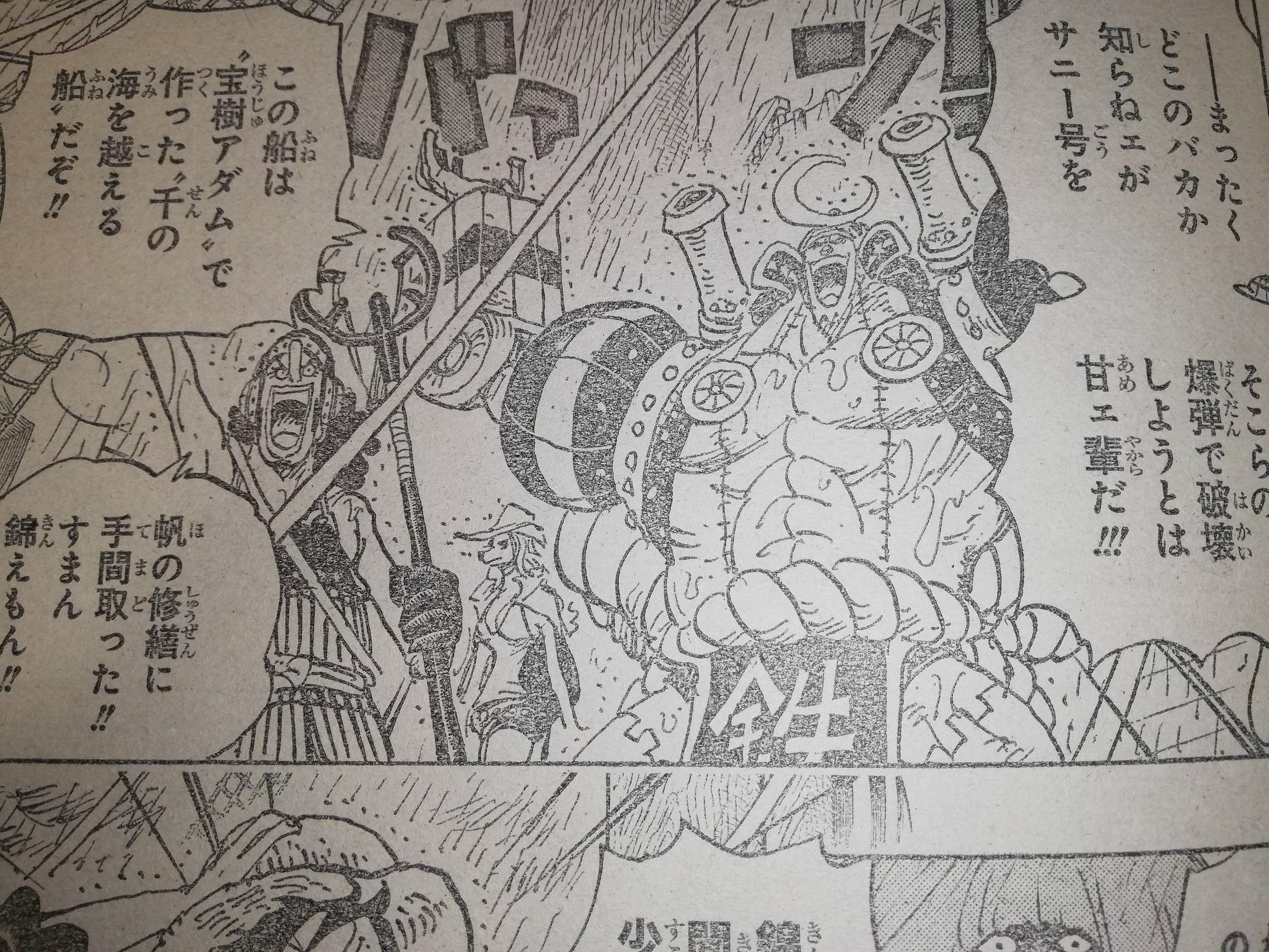 One Piece Spoilers 975 0YznLQA
