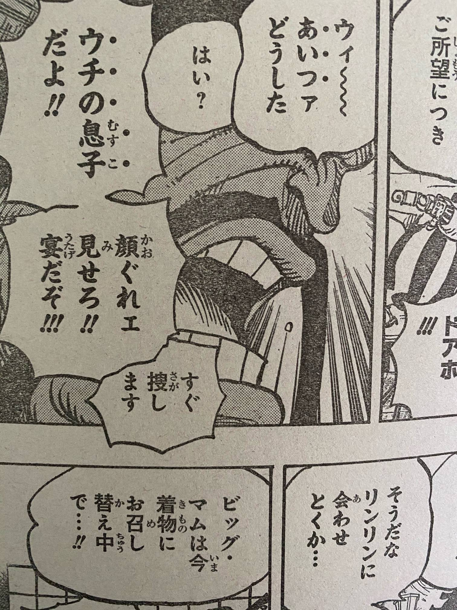 One Piece Spoilers 977 EDC5cpL