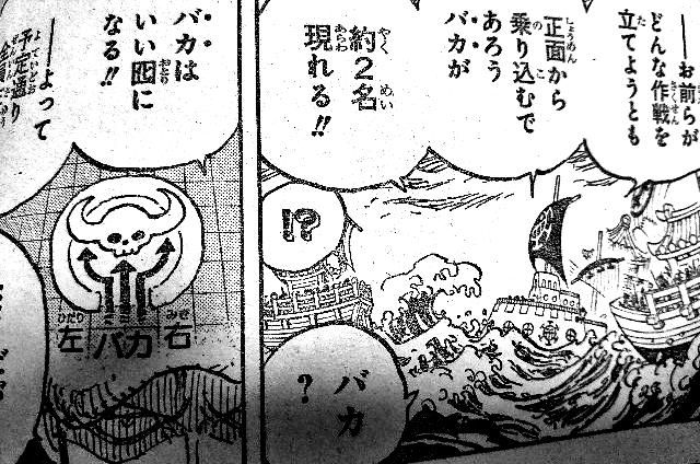 One Piece Spoilers 977 64Odjj2