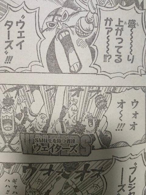 One Piece Spoilers 978 VssbHU7