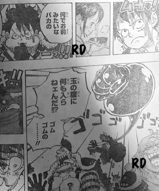 One Piece Spoilers 980 D94EJVIB_o