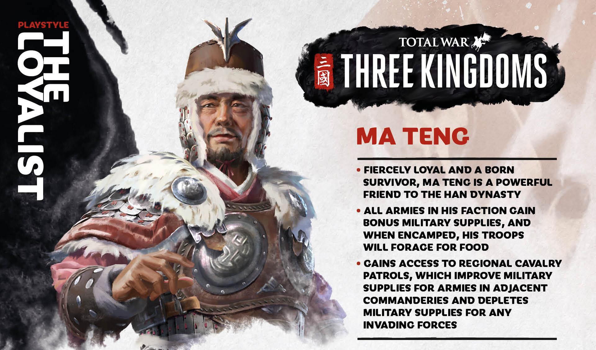 Ma-Teng_1.jpg