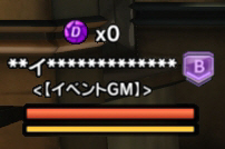 [Image: 3-2-1_Event_GM_name_example.jpg]
