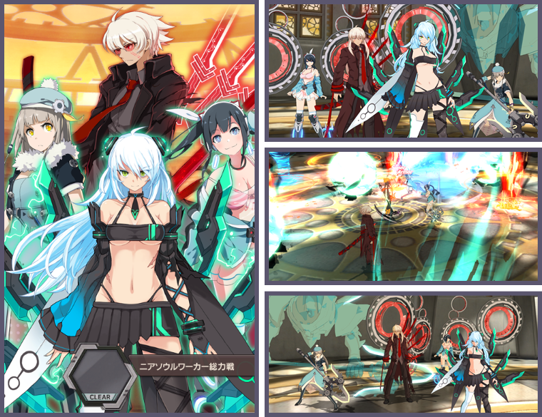 [Image: 2-1-2_All-Out_Battle_against_the_Near_Soulworkers.png]