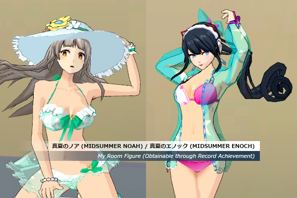 [Image: 4-1-5_Figures_full_of_midsummer_charm_-_Edited.png]