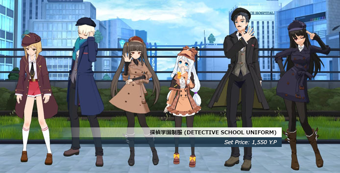 [Image: 4-1-1_Detective_School_Uniform_Image.png]