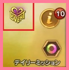 [Image: 4-2-1_Weekly_Mission_Icon.jpg]