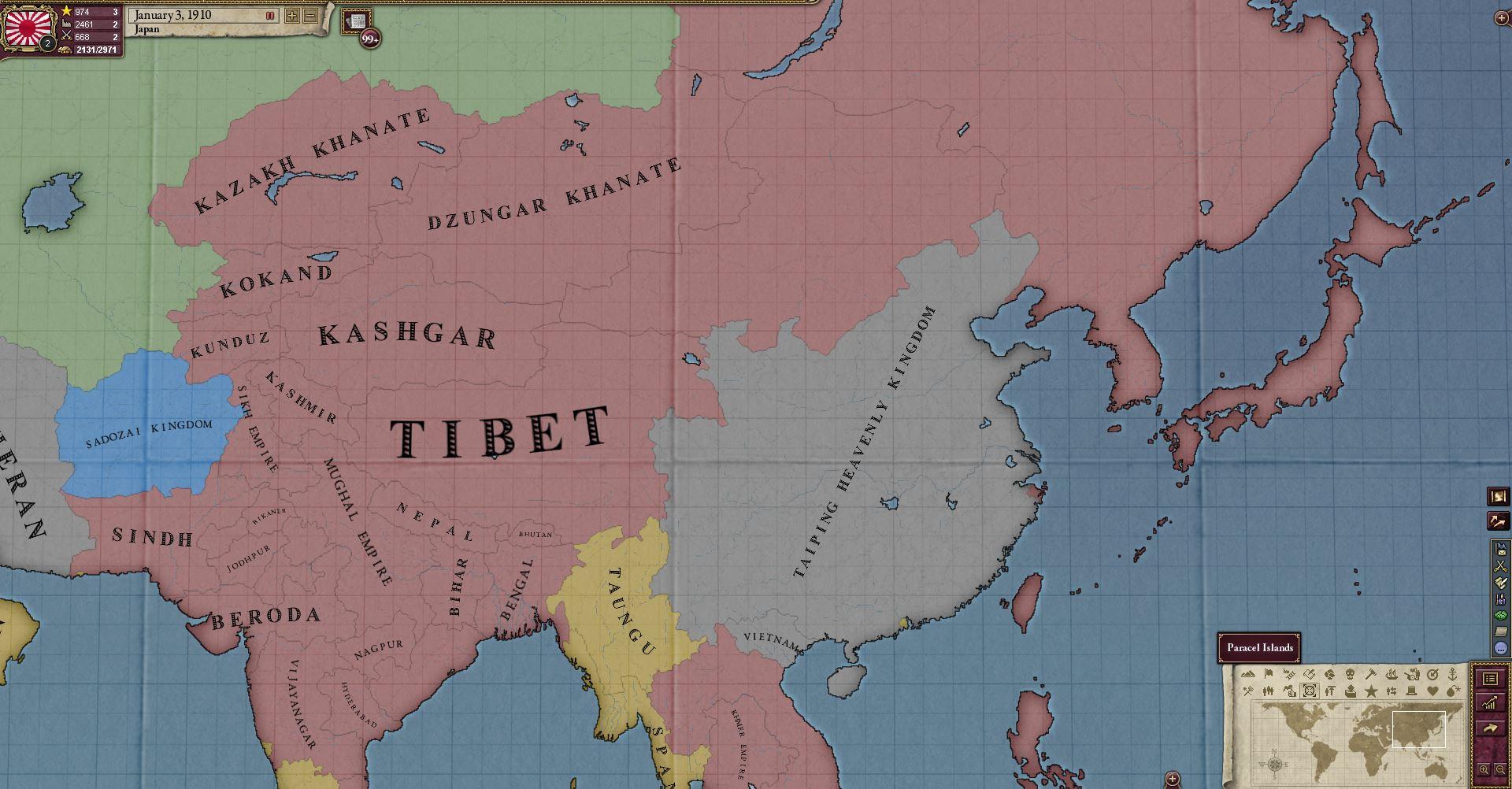 Asia_Co-Prosperty_Sphere.jpg