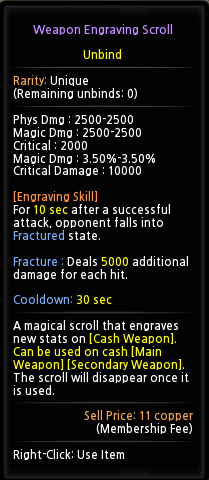 S> Unique Weapon Scroll [3.5 Magic %][Fractured] Unknown