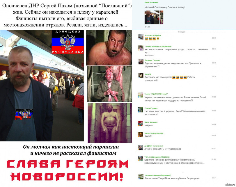 Під час повернення Донбасу і Криму застосовуватиметься перехідне правосуддя, - Рябошапка - Цензор.НЕТ 4419