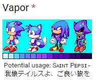 Saint_Pepsi.png