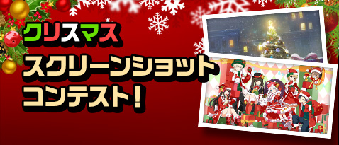 [Image: 9-1_Banner_Christmas_Screenshot_Contest.jpg]