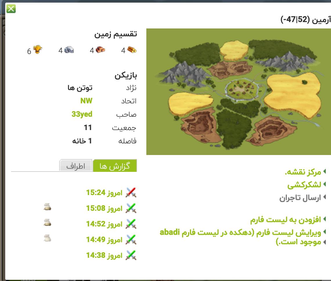 Screenshot_2021-03-03_Travian_tx28.png