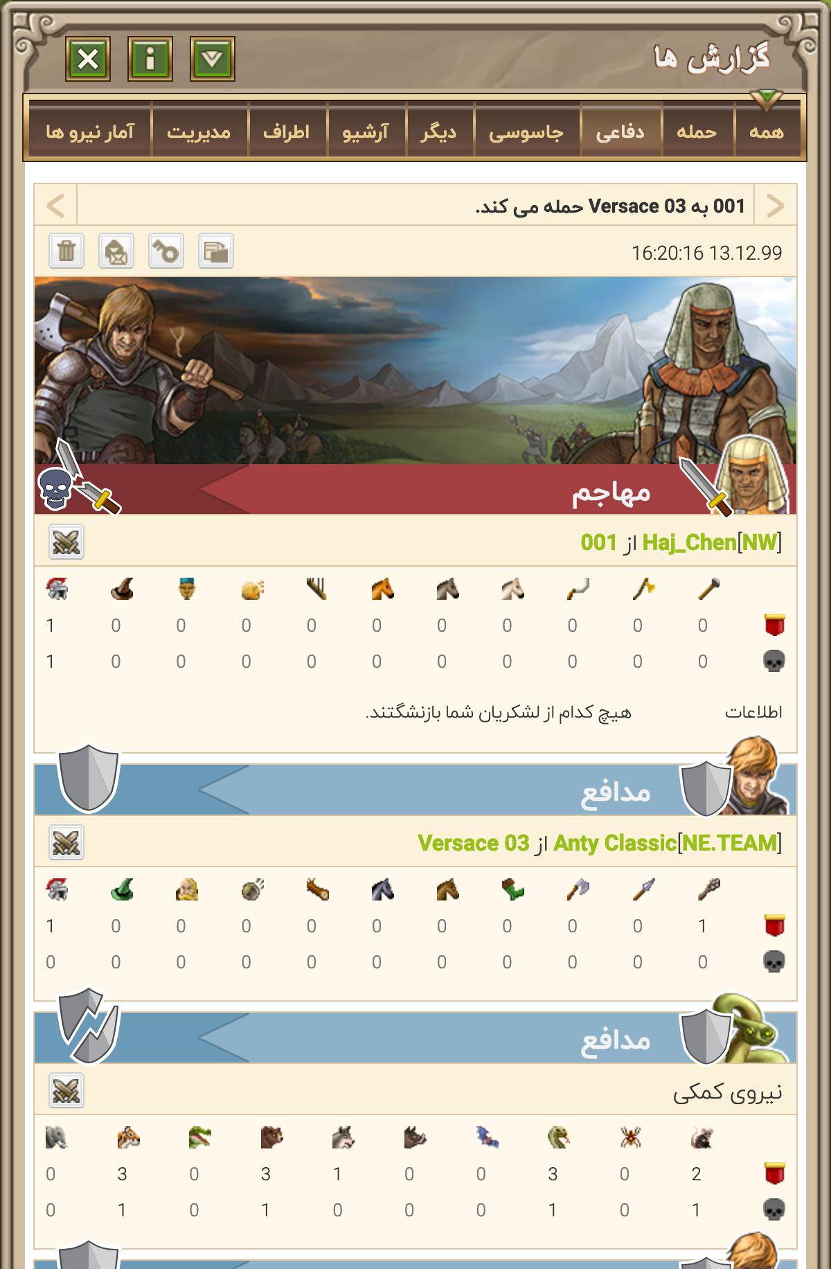 Screenshot_2021-03-03_Travian_tx27.png