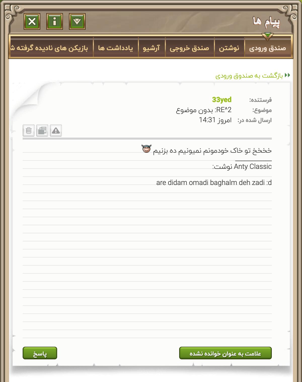 Screenshot_2021-03-03_Travian_tx211.png