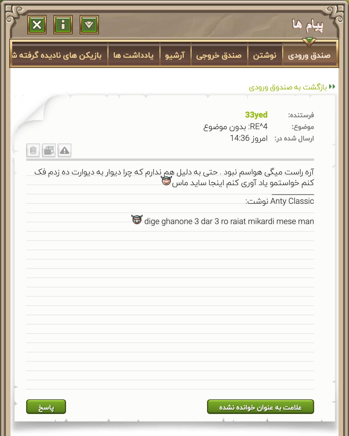 Screenshot_2021-03-03_Travian_tx212.png