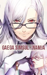 Gaega Simsul-Namja
