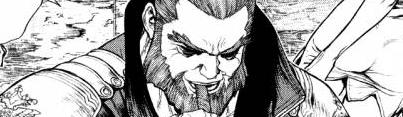 Pacte de Sang   Clash of the Titans [ Kuchiyose ] Unknown