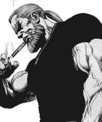 Le nom maudit des clans de Hi [Akimichi B. Hyakuzô] Unknown
