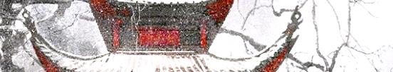 Pacte de Sang ▬ Jokudani no Saru 3DBJUP5