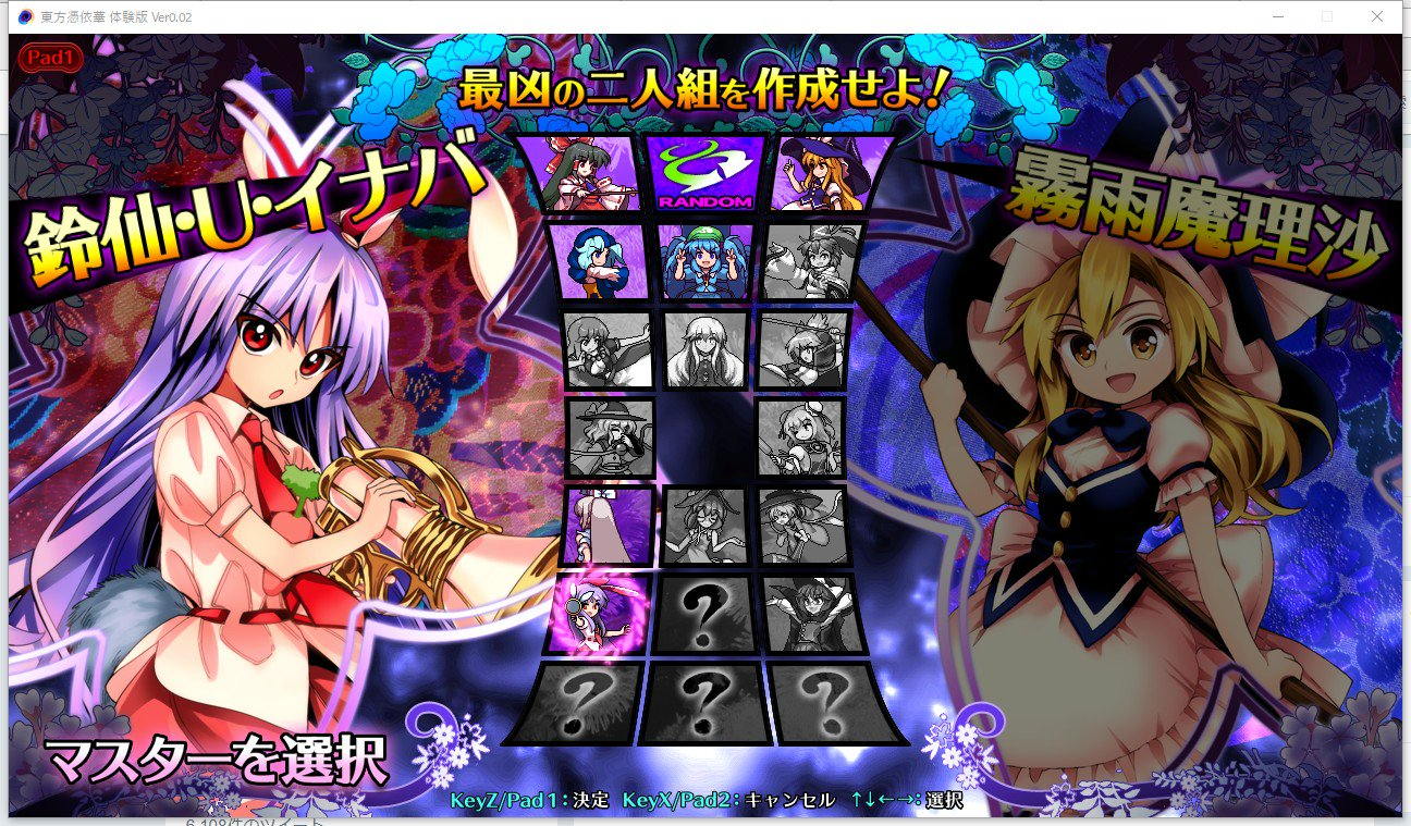 Touhou 15.5 東方憑依華 ~ Antinomy of Common Flowers (New characters confirmed) - Page 3 1508060295673