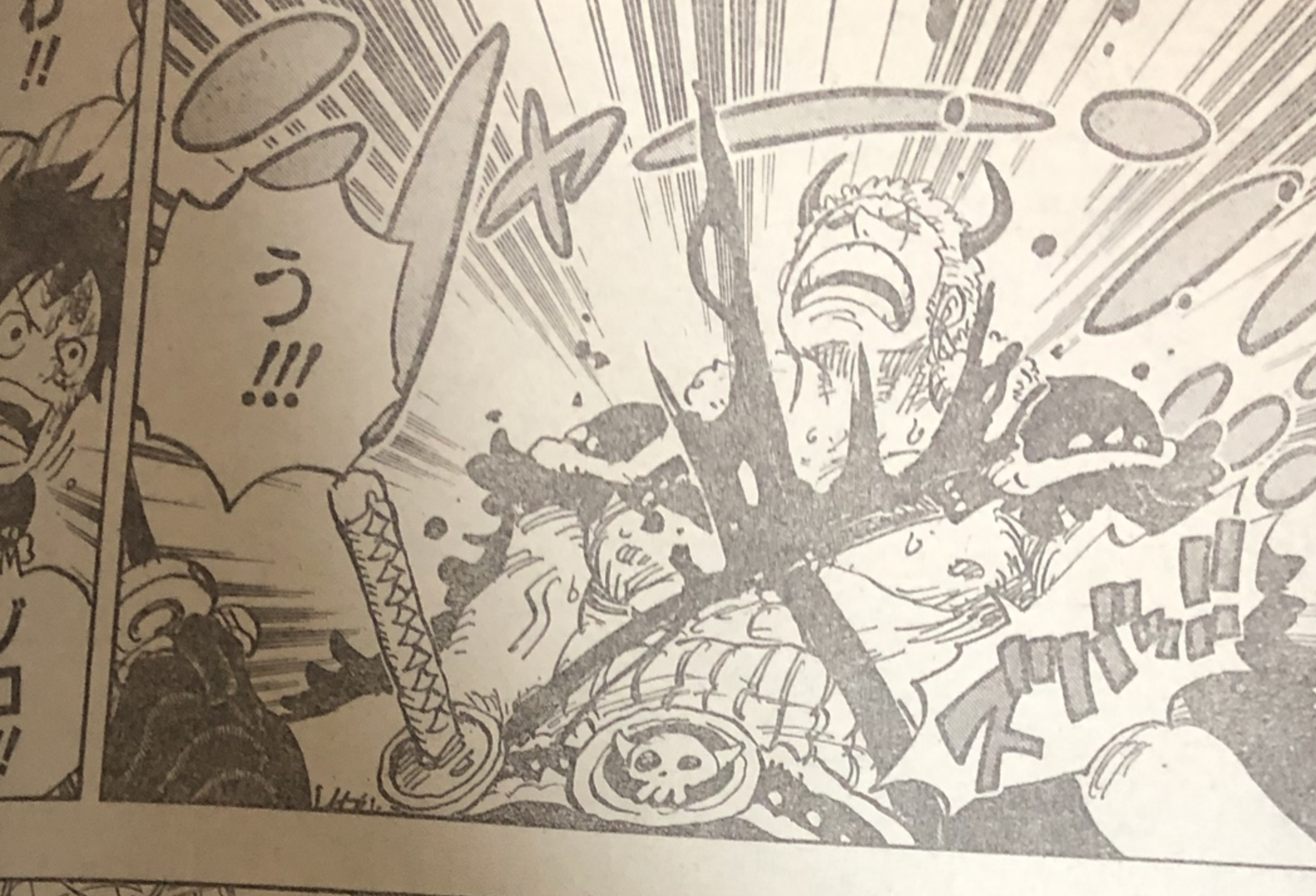One Piece Spoilers 980 L