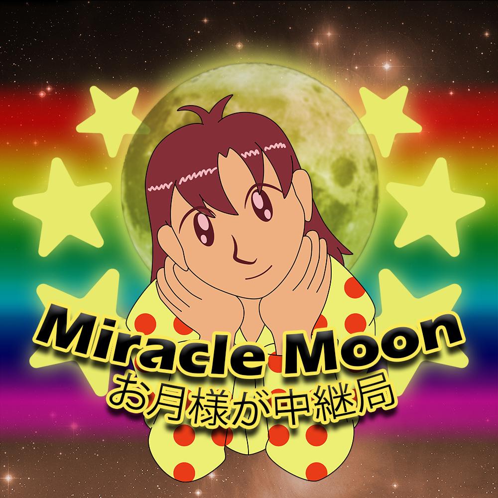 https://cdn.discordapp.com/attachments/276748441445466112/897594813745078282/Miracle_Moon-jacket.png