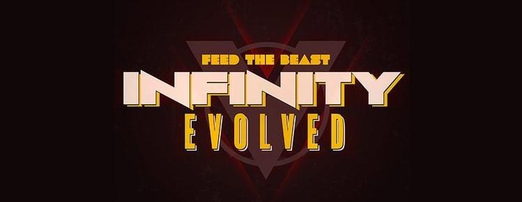 FTB-Infinity-Evolved-mod-logo-1-750x422.