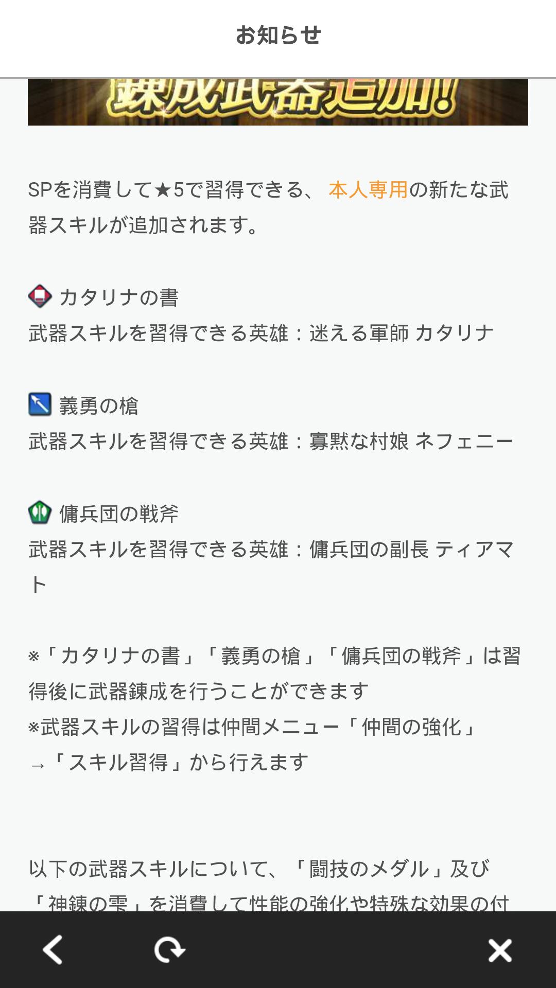 Screenshot_2018-06-30-03-50-59.png