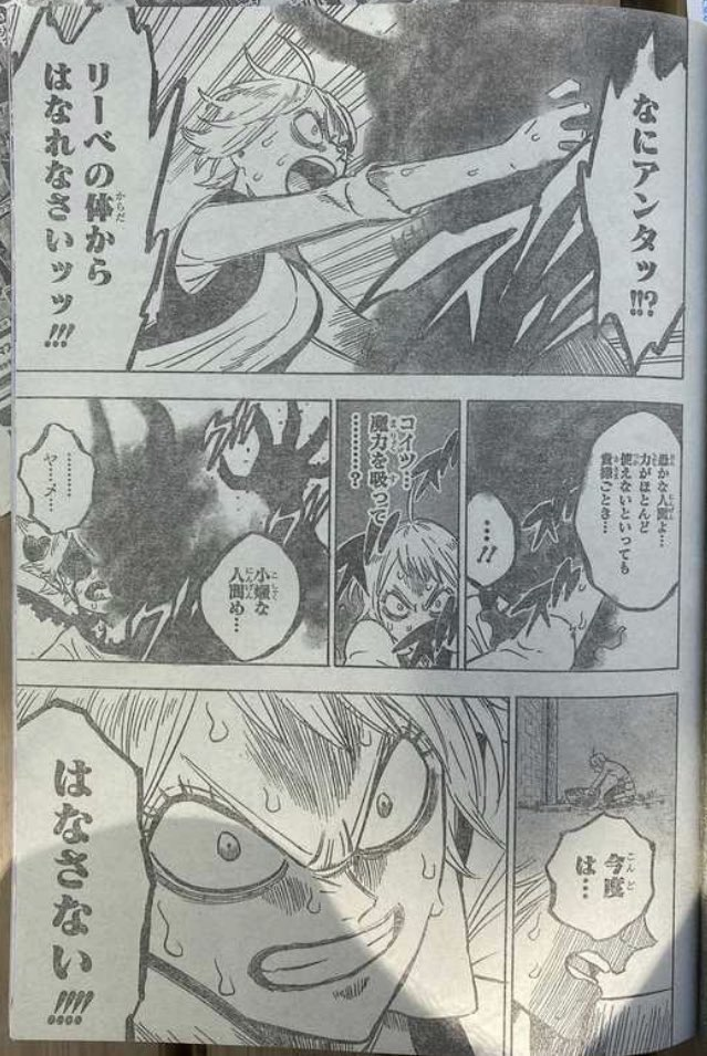 Black clover Chapter 268 Spoilers