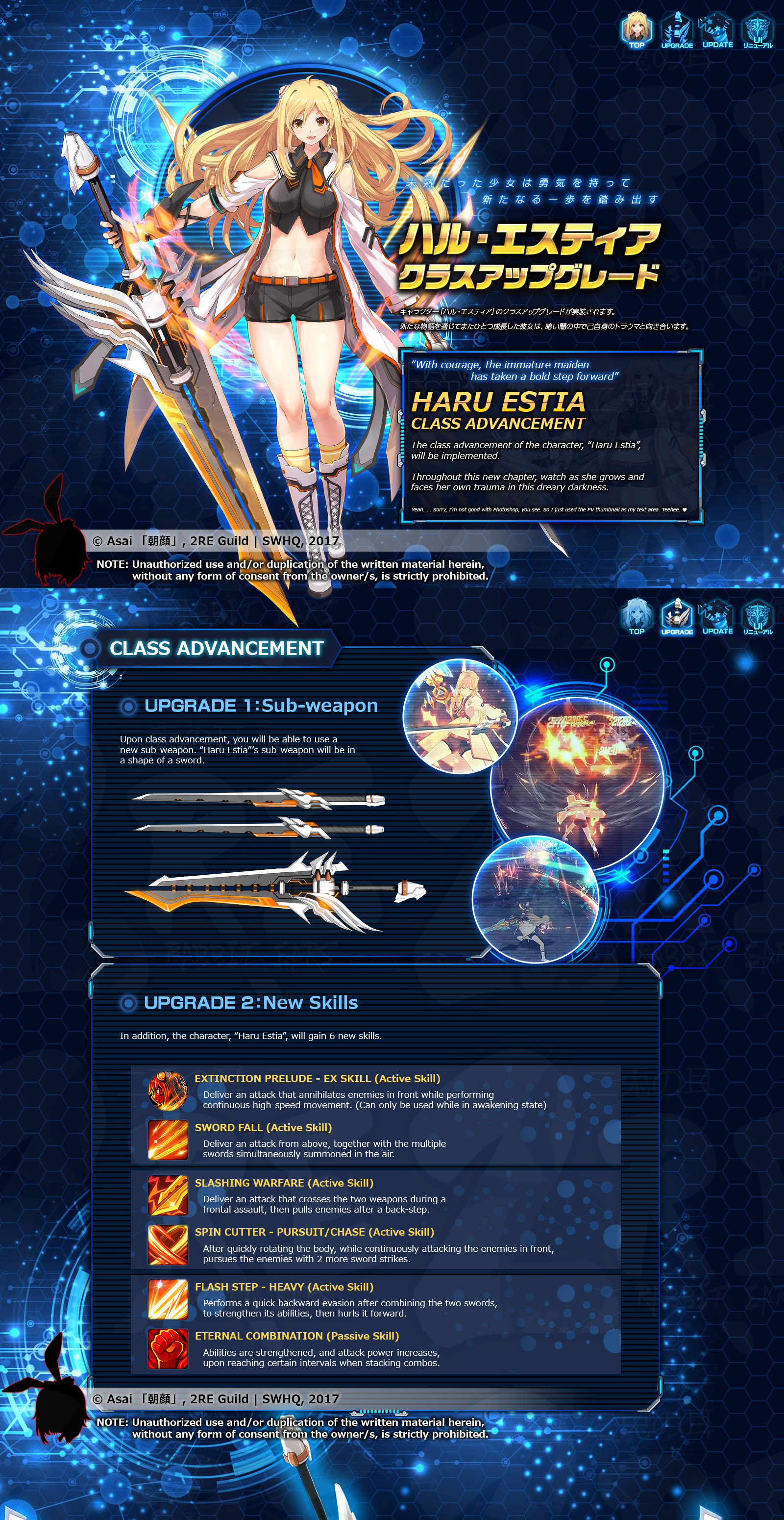 [Image: Haru_Class_Advancement_part_1.png]
