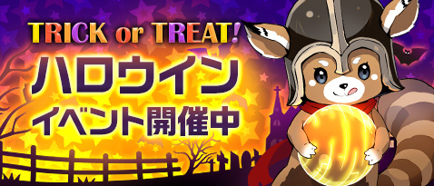 [Image: 2-0_Banner_TRICK_or_TREAT_Halloween_Event.jpg]