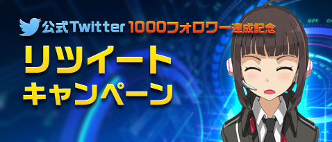 [Image: 7-1_Banner_1000_Followers.jpg]