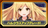 [Image: 3-6-2_Banner_Haru.png]