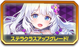 [Image: 3-6-5_Banner_Stella.png]