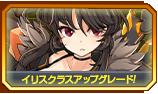 [Image: 3-6-7_Banner_Iris.png]