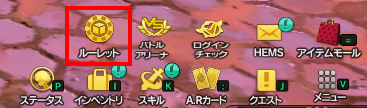 [Image: 4-1-2_Roulette_Icon.png]