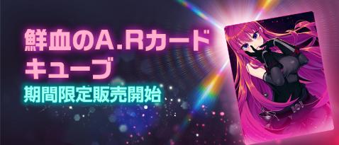 [Image: 4_Banner_Item_Mall_Update.jpg]