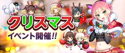 [Image: 3-1_Banner_Christmas_Event.jpg]