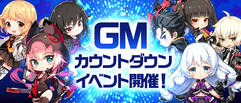 [Image: 3-1_Banner_GMs_New_Year_Countdown_Event.jpg]