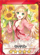 [Image: 2-1-1_A.R_Card_Sample_A.png]