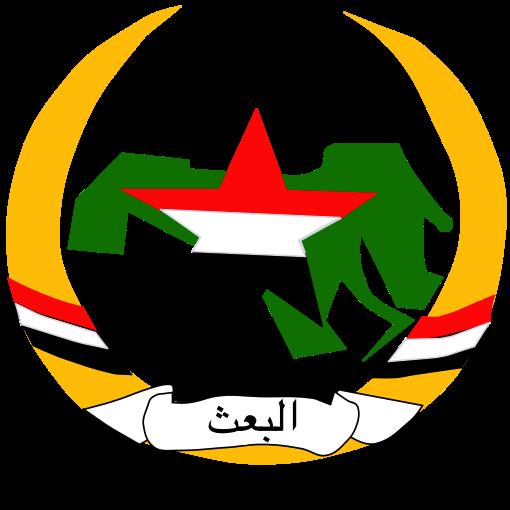 https://cdn.discordapp.com/attachments/308950154222895104/370540304186474497/arab_socialism_by_mylittletripod-d7xkecs.png