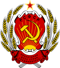 https://cdn.discordapp.com/attachments/308951630328627200/312139167108956161/200px-Emblem_of_the_Russian_SFSR.png