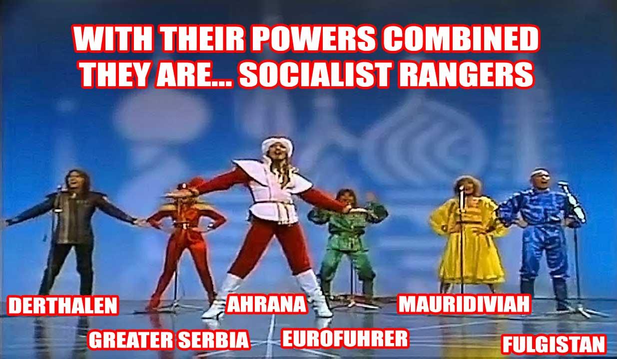 socialist-rangers.jpg