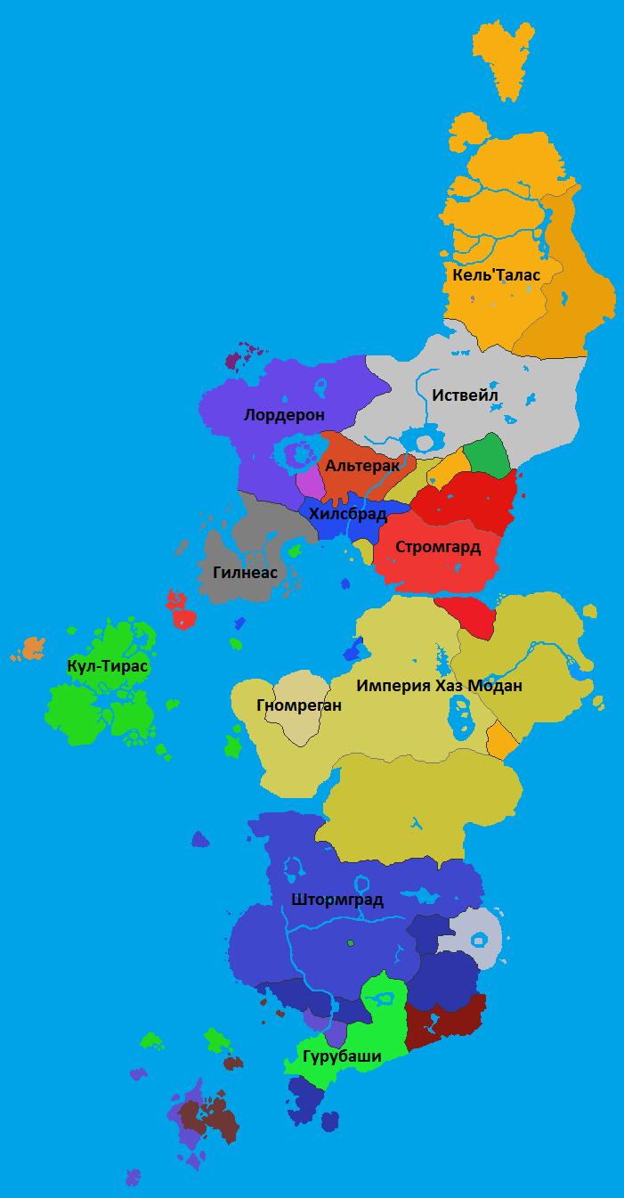 Turalyon1.png
